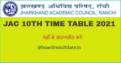 JAC 10th Time Table