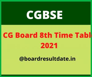 CGBSE 8th Time Table