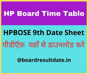 HPBOSE 9th Date Sheet